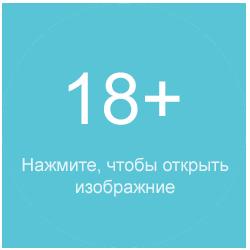 Институт венерологии харьков кандидоз члена